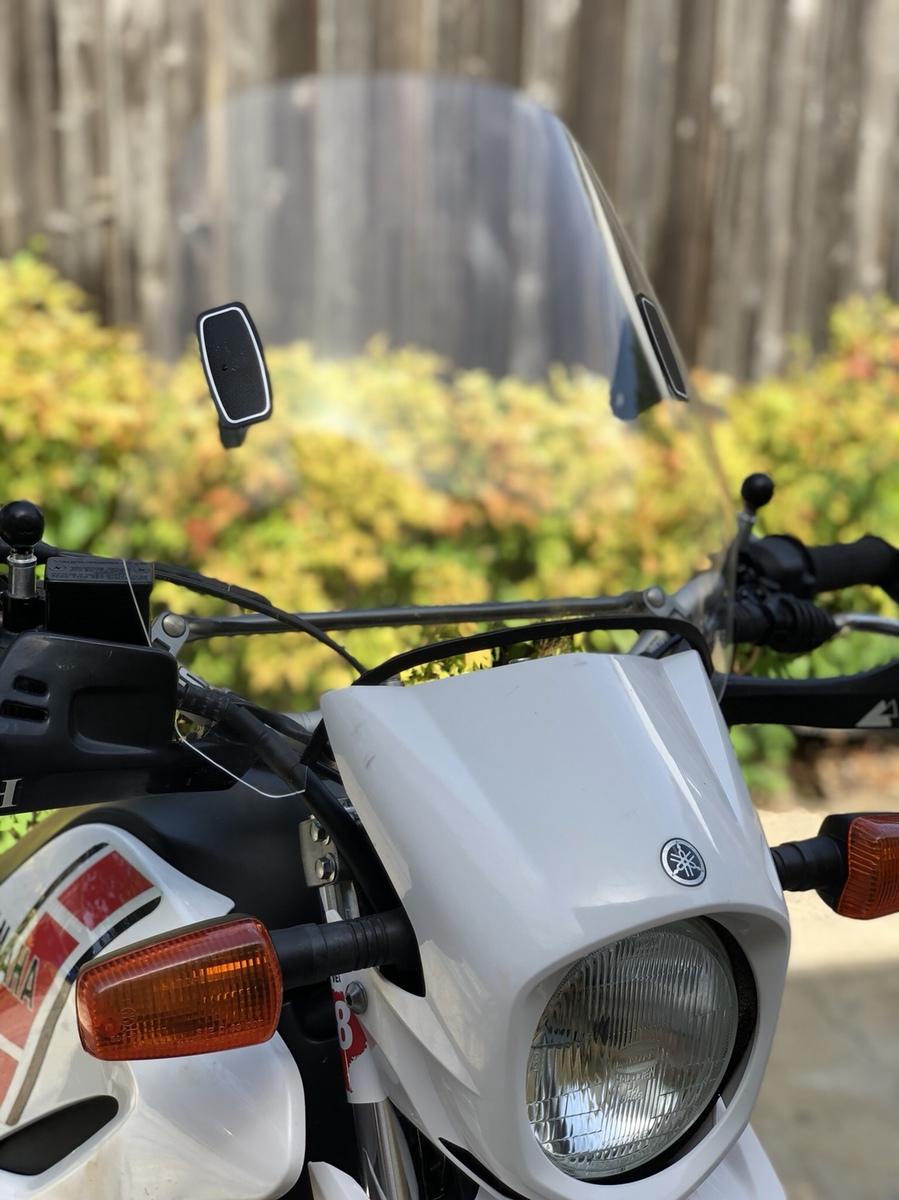 For Sale - 2013 Yamaha XT250 - $3500 OBO   Two Wheeled Texans
