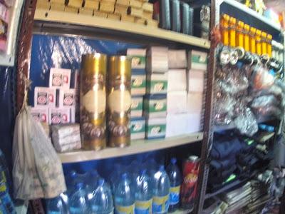 Bolivia+-+0799.jpg